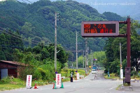 カテゴリー: 那珂川町